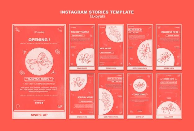 Takoyaki instagram verhalen sjabloon Gratis Psd