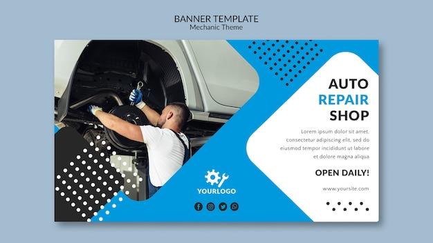 Taller de reparación de automóviles y plantilla de banner de trabajador PSD gratuito