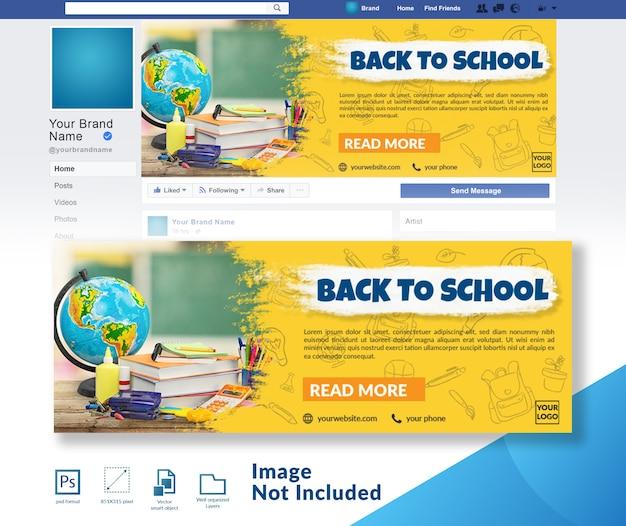Terug naar schoolbanner sociale media dekking bannermalplaatje Premium Psd