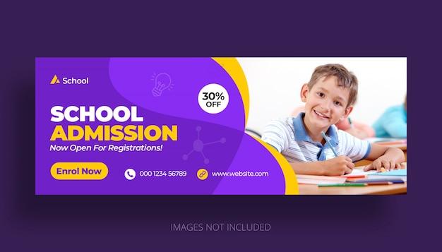 Terug naar schoolonderwijs toelating facebook omslagsjabloon Premium Psd