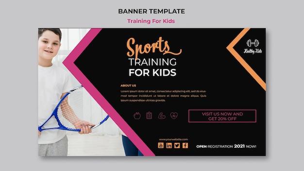 Training voor bannerstijl voor kinderen Gratis Psd