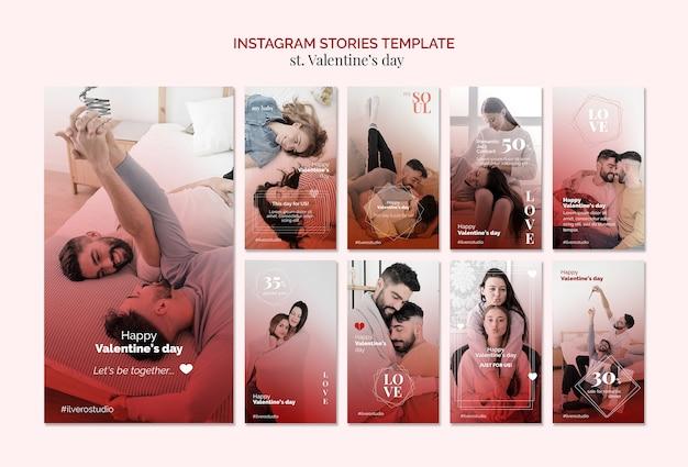 Valentijnsdag homoseksualiteit instagram verhalen sjabloon Gratis Psd