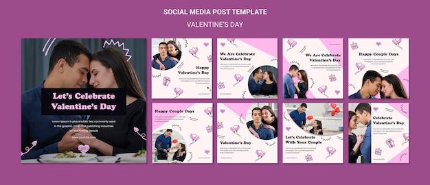 Valentijnsdag instagram postsjabloon Gratis Psd