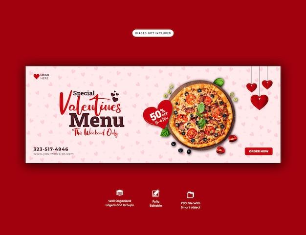 Valentine-voedselmenu en heerlijke pizza facebook omslagsjabloon voor spandoek Gratis Psd