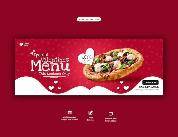Valentine-voedselmenu en heerlijke pizza facebook omslagsjabloon voor spandoek Premium Psd