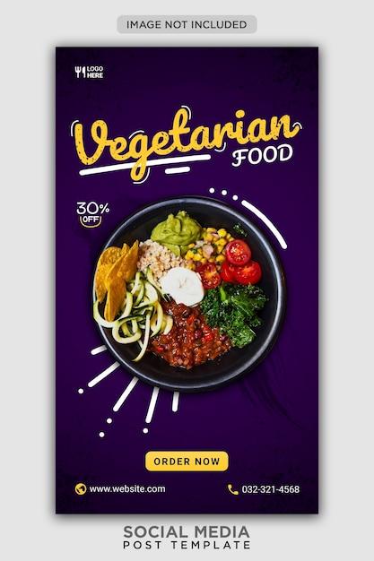 Vegetarisch eten promotie sociale media sjabloon voor spandoek Premium Psd