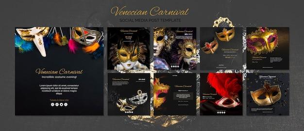Venetië carnaval sociale media post sjabloon Gratis Psd