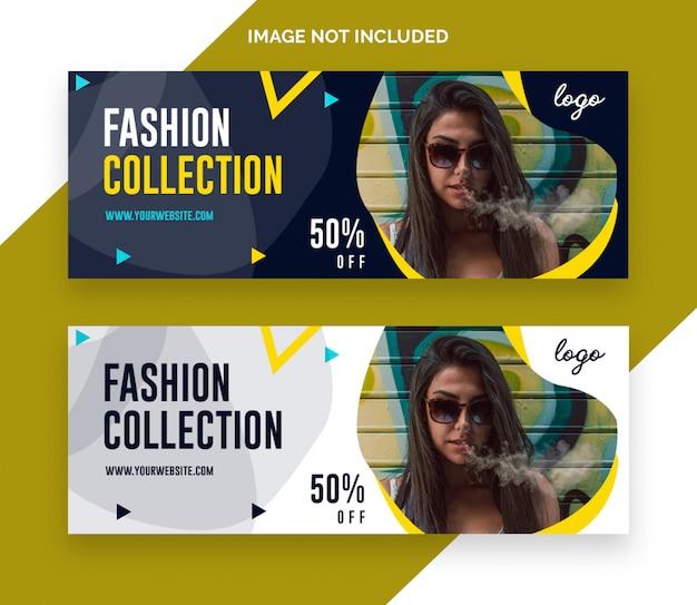 Venta moda facebook timeline portada banner PSD Premium
