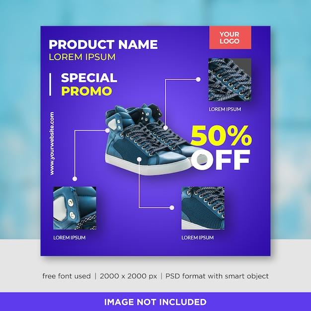 Verkoop vierkante banner met afbeelding Premium Psd