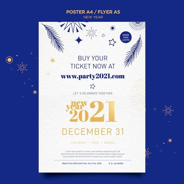 Verticale poster voor nieuwjaarsfeest Gratis Psd