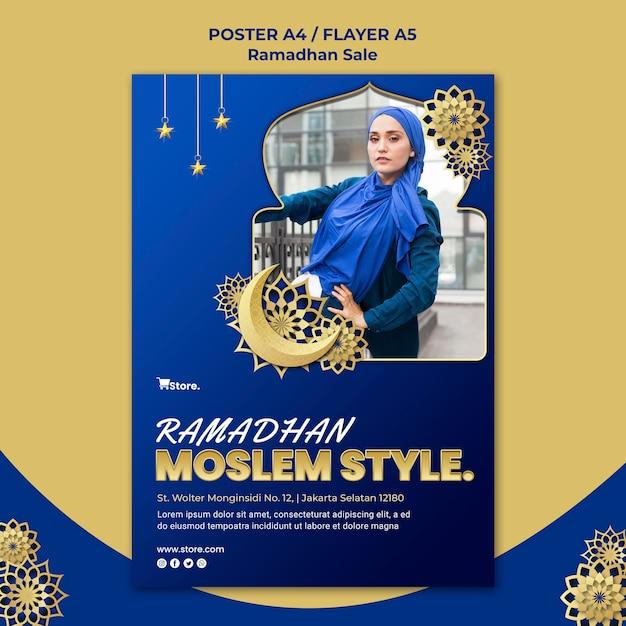 Verticale poster voor ramadan-verkoop Gratis Psd