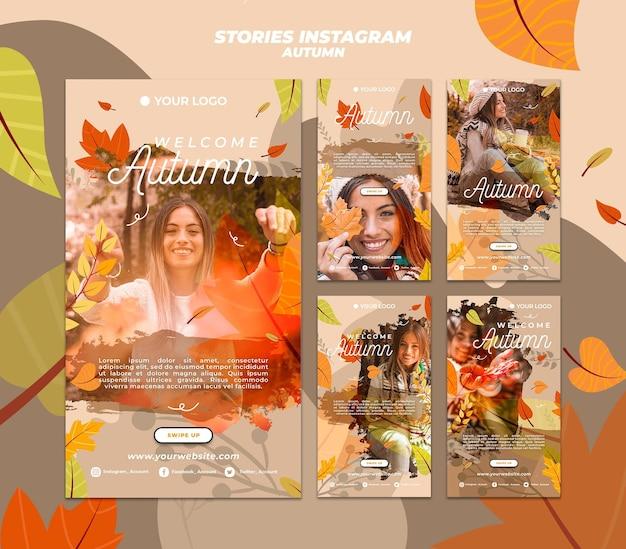 Verzameling instagramverhalen voor het verwelkomen van het herfstseizoen Gratis Psd