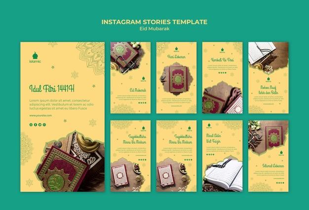 Verzameling van instagram-verhalen voor eid mubarak Gratis Psd