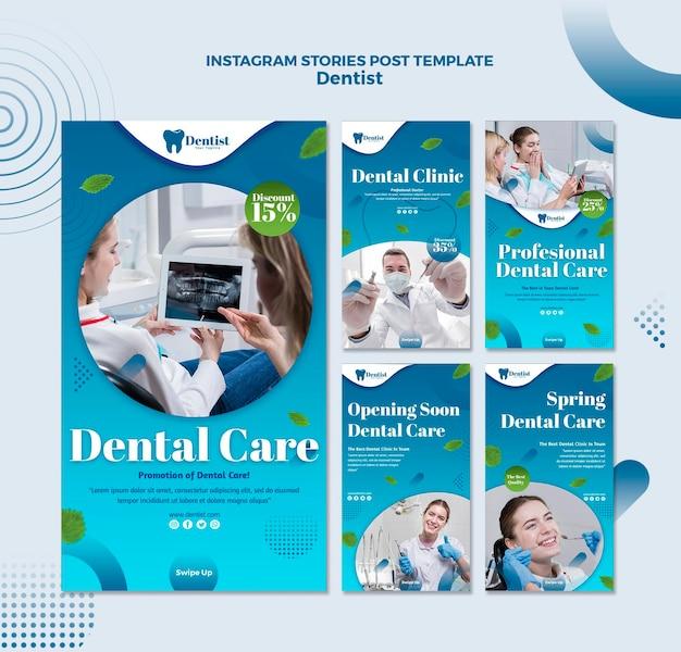 Verzameling van instagramverhalen voor tandheelkundige zorg Gratis Psd