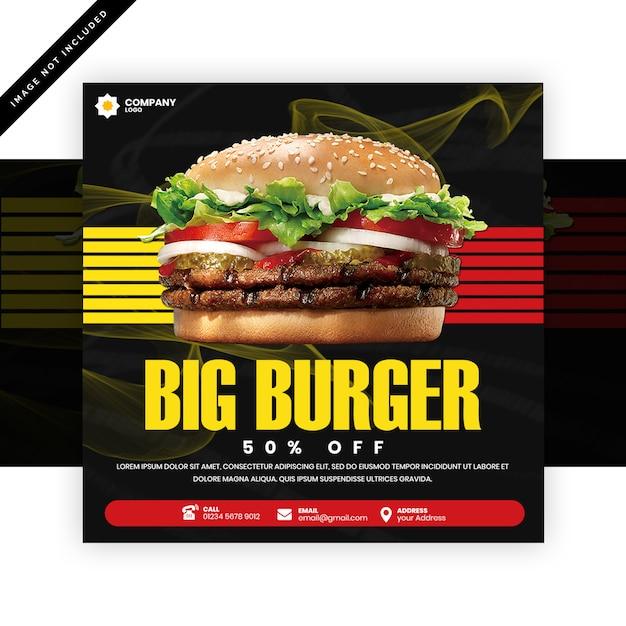 Vierkante banner of flyer voor hamburgerrestaurants Premium Psd