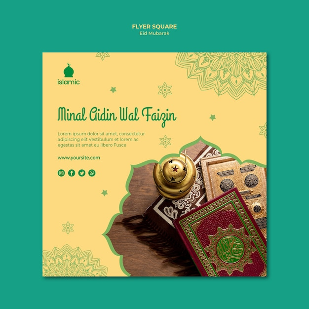 Vierkante flyer-sjabloon voor eid mubarak Gratis Psd