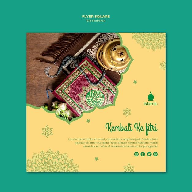 Vierkante flyer voor eid mubarak Gratis Psd