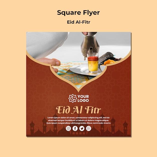 Vierkante flyer voor ramadhan kareem Gratis Psd