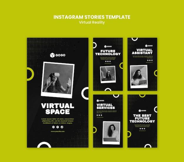 Virtual reality instagram-verhalen sjabloon Premium Psd