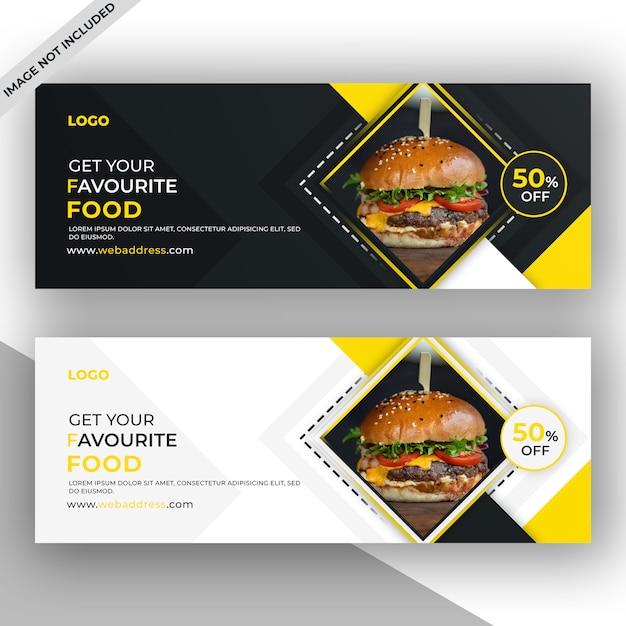 Voedsel facebook dekking of sjabloon voor spandoek Premium Psd