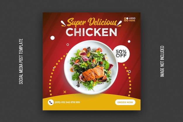 Voedsel menu sociale media instagram postsjabloon Premium Psd