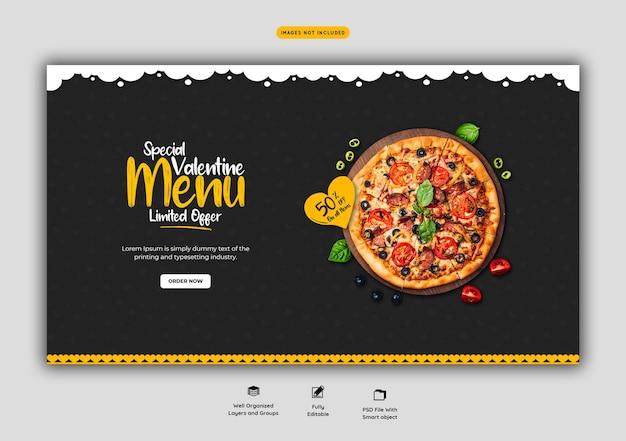 Voedselmenu en heerlijke pizza websjabloon voor spandoek Gratis Psd