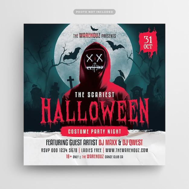 Volante de fiesta de disfraces de halloween de miedo publicación en redes sociales y banner web PSD Premium