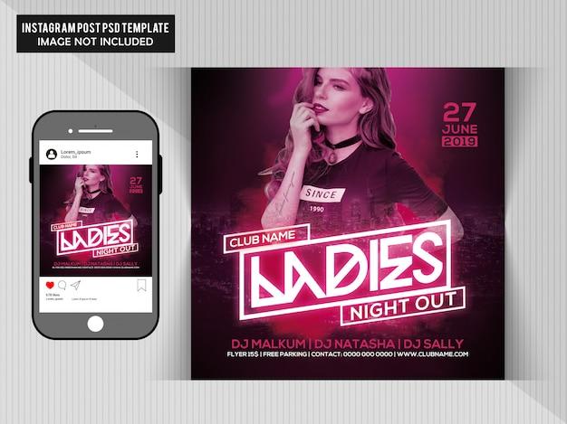 Volantino da donna night party Psd Premium