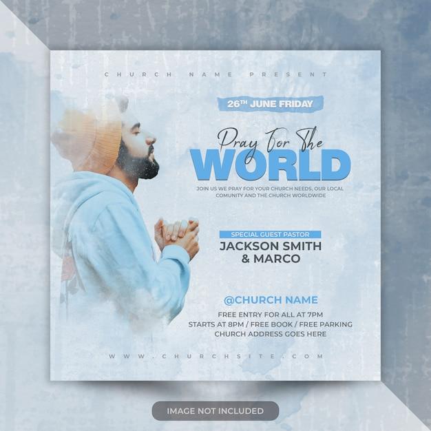 Volantino della chiesa pregare per il mondo social media poster psd Psd Premium