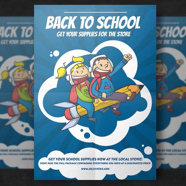 Volver a la plantilla de folleto de la escuela PSD gratuito