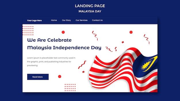 We vieren de sjabloon voor de bestemmingspagina van de onafhankelijkheidsdag in maleisië Gratis Psd