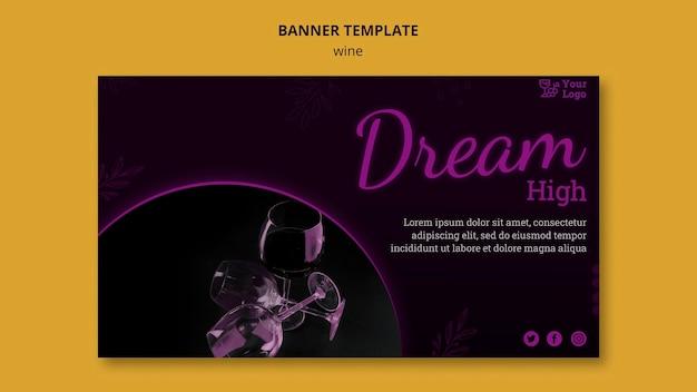 Wijn promotionele horizontale sjabloon voor spandoek met foto Gratis Psd