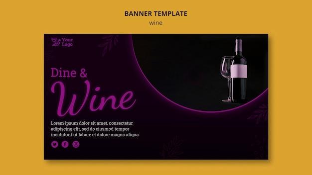 Wijn promotionele horizontale sjabloon voor spandoek Gratis Psd