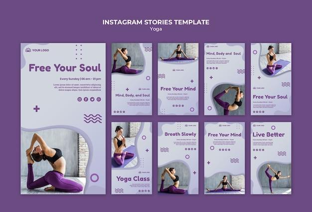 Yoga concept instagram verhalen sjabloon Gratis Psd