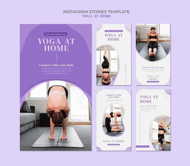 Yoga thuis instagram verhalen sjabloon Gratis Psd