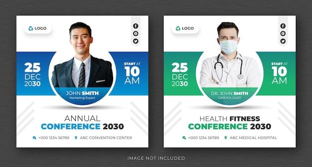 Zakelijke conferentie sociale media post en webbanner of vierkante flyer ontwerpsjabloon Premium Psd