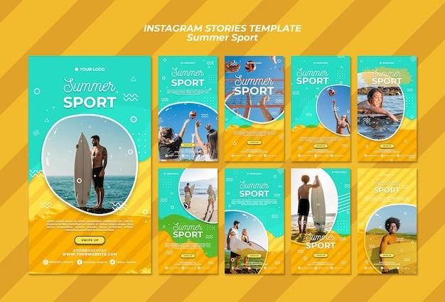 Zomer sport instagram verhalen sjabloon concept Gratis Psd