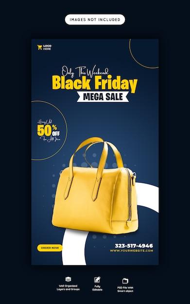 Zwarte vrijdag mega-verkoop instagram en facebook verhaalsjabloon voor spandoek Gratis Psd