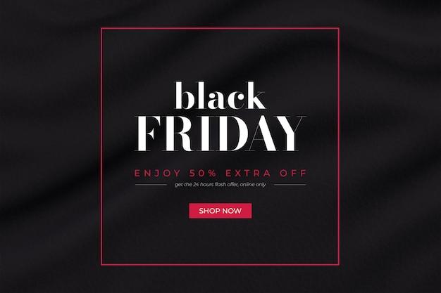 Zwarte vrijdag promobanner met golvende stoffenachtergrond Gratis Psd