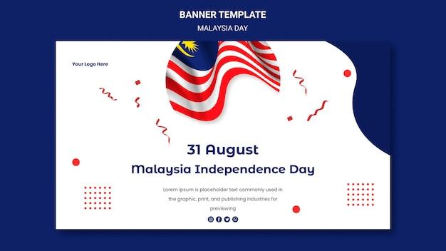 31 Août Modèle De Bannière De Fête De L'indépendance De La Malaisie Psd gratuit