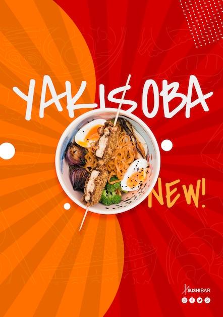 Assiette yakisoba japonaise ou orientale Psd gratuit
