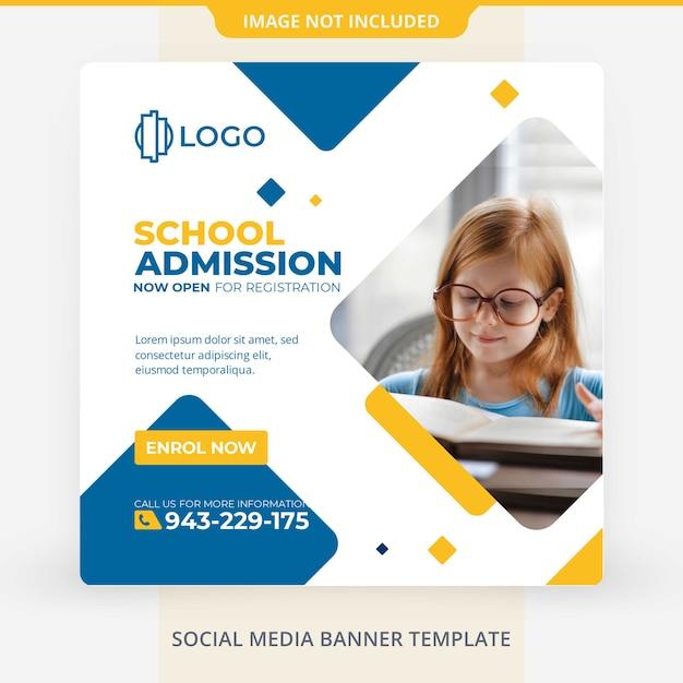 Bannière Carrée D'admission à L'école Ou Modèle De Bannière De Médias Sociaux PSD Premium