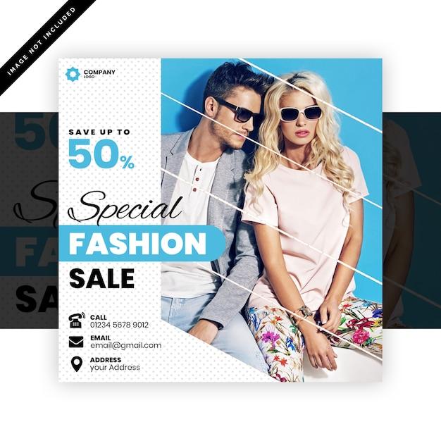 Bannière carrée ou modèle de flyer pour magasin de mode PSD Premium