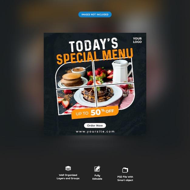 Bannière carrée de restaurant PSD Premium