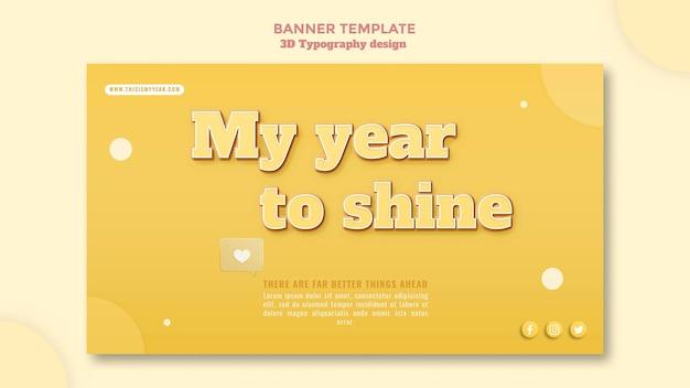 Bannière De Conception De Typographie 3d Psd gratuit