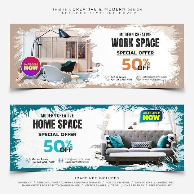 Bannière de couverture facebook timeline vente de meubles PSD Premium