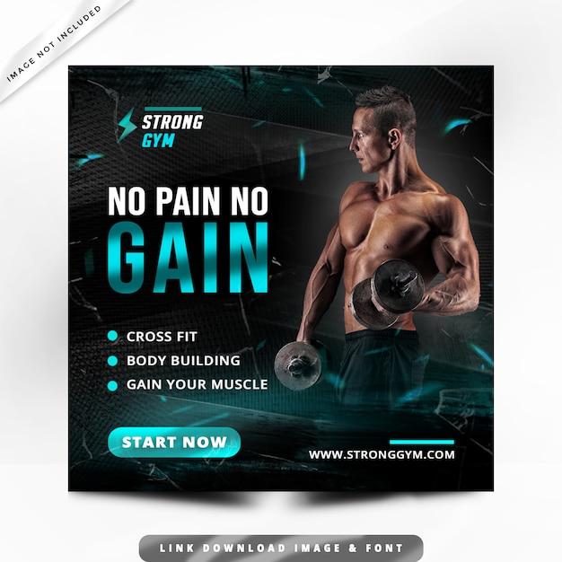 Bannière Fitness Post Premium PSD Premium