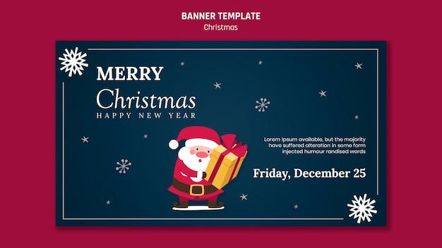 Bannière Horizontale Pour Noël Avec Le Père Noël Psd gratuit