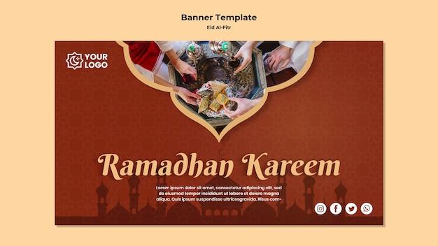 Bannière Horizontale Pour Ramadhan Kareem Psd gratuit