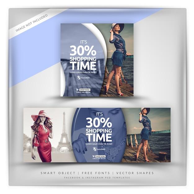 Bannière instagram et facebook de vente de style rétro PSD Premium